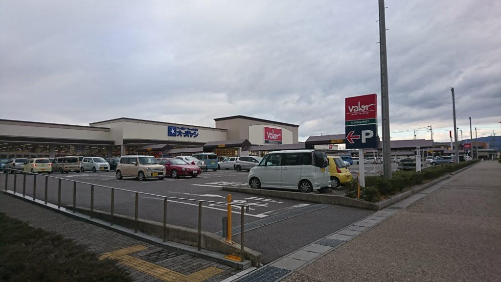 豊田市 浄水校 - イメージ2