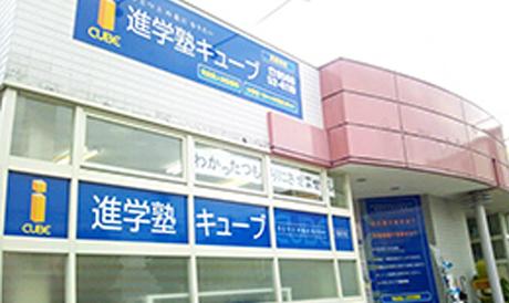 春日井市 高蔵寺校 - イメージ1