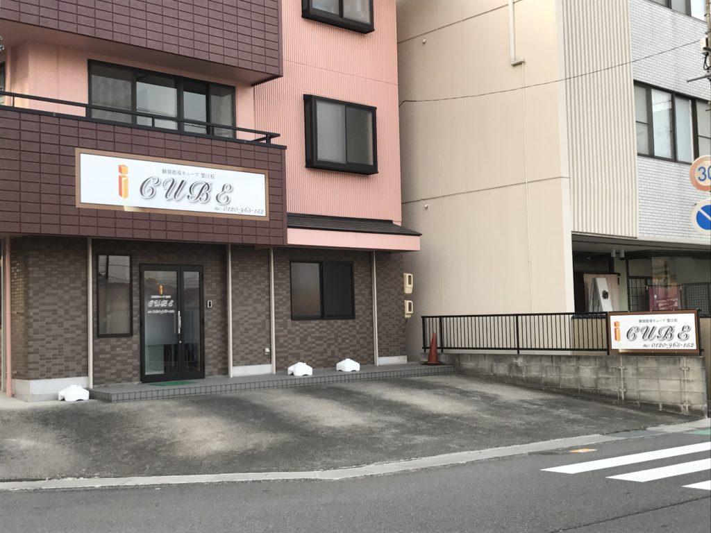 海部郡 蟹江校 - イメージ1