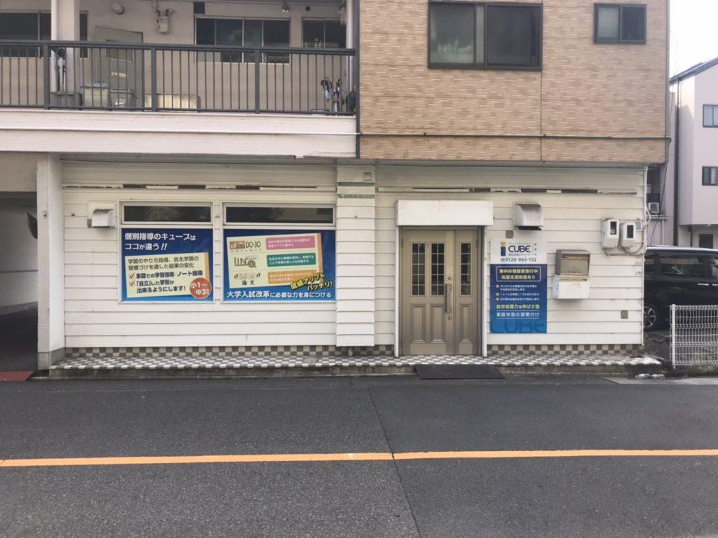 中村区 岩塚校 - イメージ1
